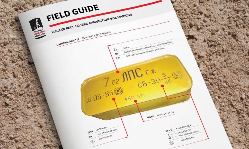 field_guide_3